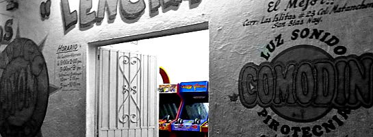 Photo of old arcade machines in San Blas, Mexico